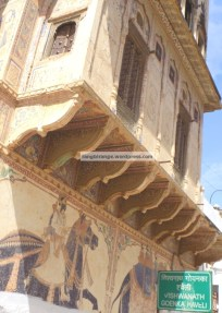 Goenka Haveli with beautiful frescos in Shekhawati
